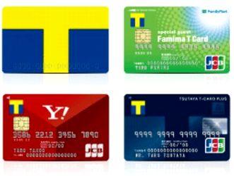 Tカードの登録
