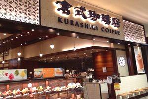 倉式珈琲店 店舗